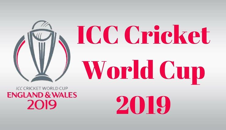 16 april 2019 current affairs,current affairs,current affairs in hindi,cricket world cup 2019,unicef,icc ,16 अप्रैल 2019 करंट अफेयर्स, करंट अफेयर्स, करंट अफेयर्स हिंदी में, यूनिसेफ, आईसीसी, क्रिकेट विश्व कप 2019