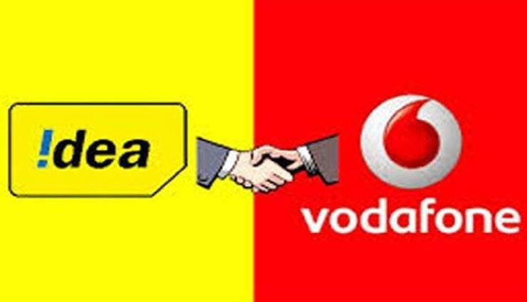 4 may 2019 current affairs,current affairs,current affairs in hindi,vodafone,idea,ibm,it deal ,4 मई 2019 करंट अफेयर्स, करंट अफेयर्स, करंट अफेयर्स हिंदी में, वोडाफोन, आईडिया, आईबीएम, आईटी समझौता