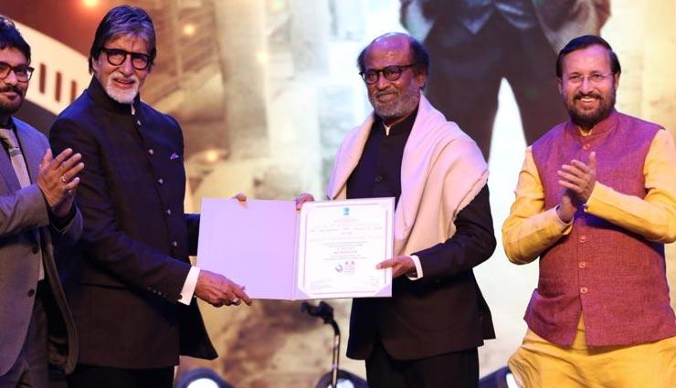 IFFI 2019: 'आइकन ऑफ गोल्डन जुबली' से सम्मानित हुए सुपरस्टार रजनीकांत, महानायक अमिताभ बच्चन ने प्रदान किया अवार्ड