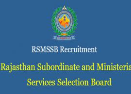 सरकारी नौकरी पाने का सुनहरा मौका, राजस्थान में 1128 पदों पर भर्ती, आवेदन का आज आखिरी दिन