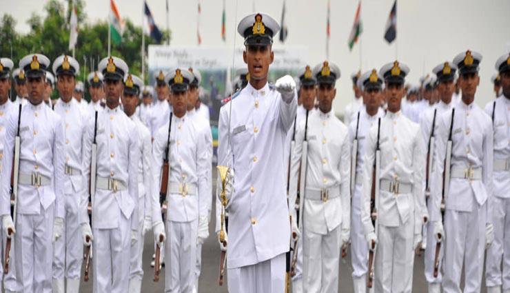 12वीं पास के लिए नौसेना में भर्ती होने का बेहतरीन मौका, आवेदन करने के लिए क्लिक करें