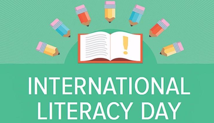 1966 से हुई अंतरराष्ट्रीय साक्षरता दिवस की शुरुआत, भारत में आज भी शिक्षा का हाल बेहाल