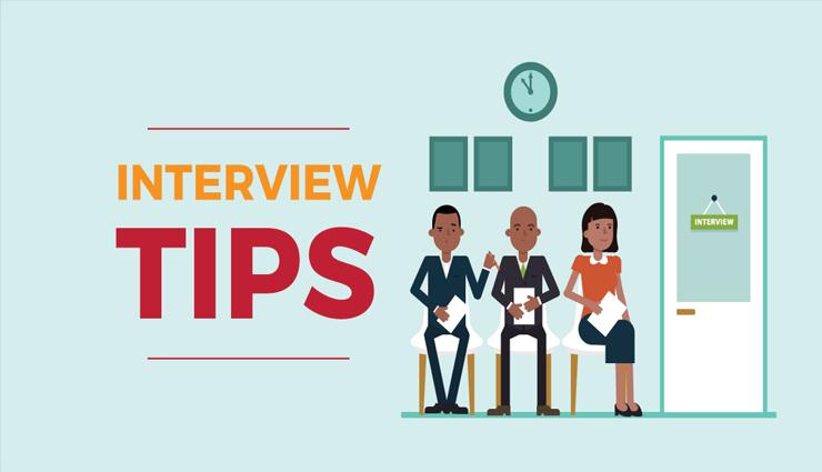 interview tips,interview tips in hindi,preparation before interview,pay attention before interview,success in interview ,इंटरव्यू टिप्स, इंटरव्यू टिप्स हिन्दी में,  इंटरव्यू से पहले की तैयारी, इंटरव्यू में सफलता
