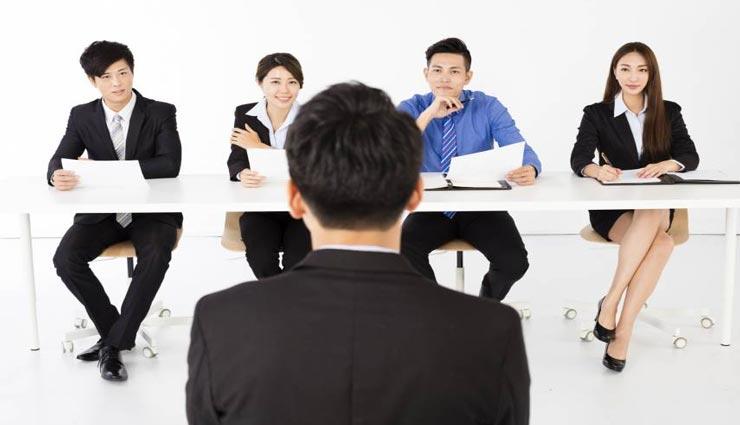 इंटरव्यू से पहले इन बातों पर ध्यान देना बहुत जरूरी, पड़ सकता है नकारात्मक प्रभाव