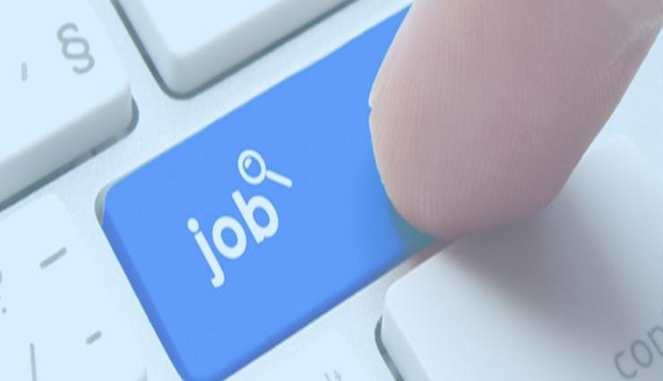 बैंक की इस नौकरी में इंटरव्यू से होगा चयन, आवेदन करने का कोई शुल्क नहीं, आज आखिरी मौका