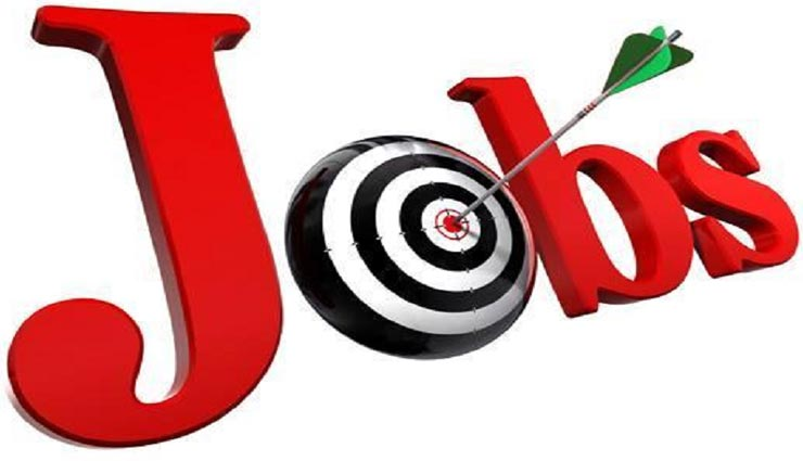 बिना लिखित परीक्षा सीधे इंटरव्यू से सरकारी नौकरी, आवेदन करने का कोई शुल्क नहीं, आज अंतिम मौका