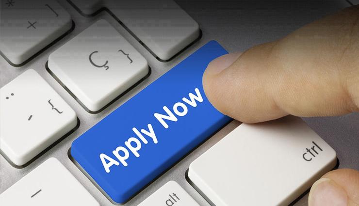 इस नौकरी में आवेदन का आज अंतिम दिन, सैलेरी 65,000 रूपये प्रतिमाह