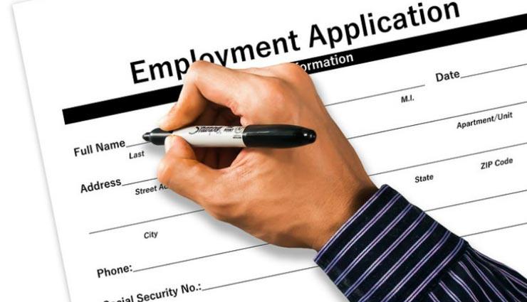 बड़े संस्थान में नौकरी पाने के लिए क्लिक करें, सैलेरी 50000 रूपये प्रतिमाह