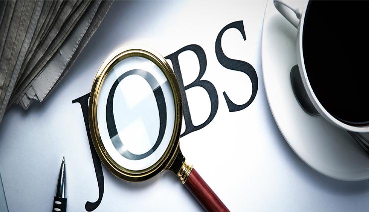बैंक में नौकरी पाने का सुनहरा मौका, आवेदन का आज अंतिम दिन, अभी क्लिक करें