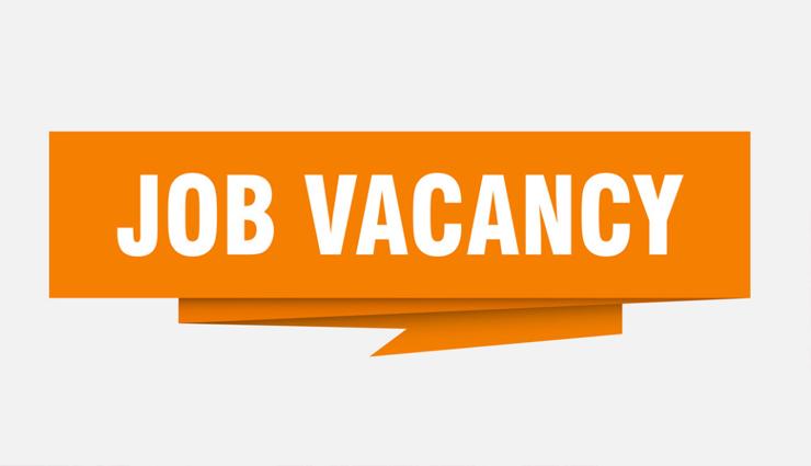 इस नौकरी में आज ही आवेदन कर उठाए मौके का फायदा, जानकारी के लिए क्लिक करें