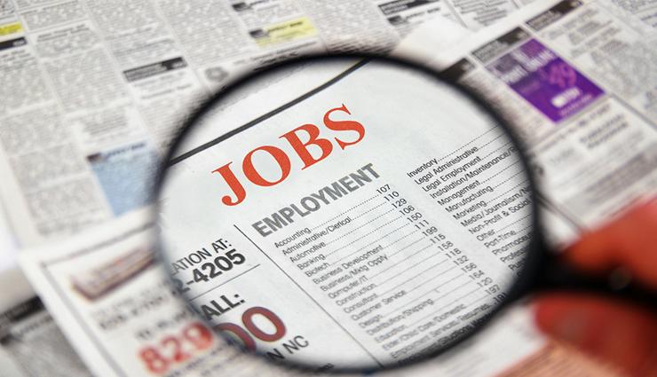 मेट्रो में नौकरी पाने का बेहतरीन मौका, यहाँ कर सकते है आवेदन