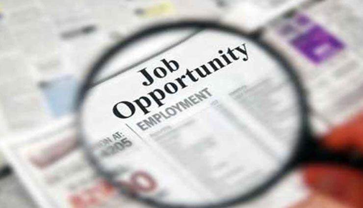 सैलेरी 2,00,000 रूपये प्रतिमाह, इंटरव्यू से होगा चयन, आवेदन कर उठाए मौके का फायदा