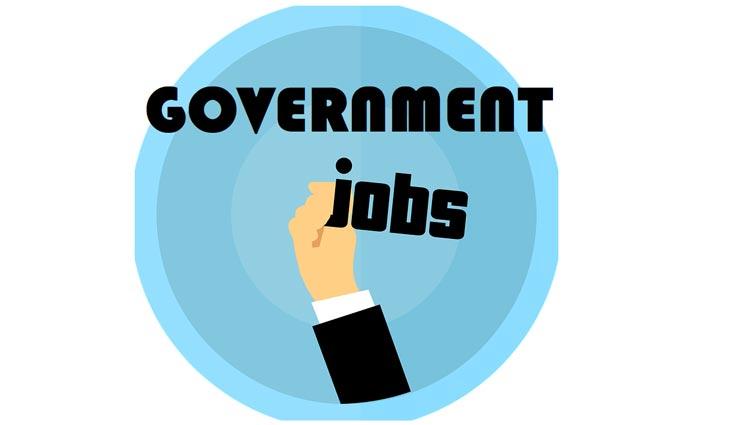 सैलेरी 55,600 रूपये प्रतिमाह, आवेदन कर उठाए नौकरी पाने का बेहतरीन मौका