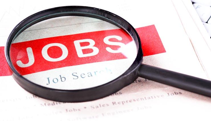 ग्रेजुएट के लिए इस नौकरी को पाने का आज आखिरी मौका, आवेदन करने का कोई शुल्क नहीं