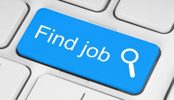 सातवें वेतनमान के अनुसार मिलेगी इस नौकरी में सैलेरी, आवेदन का आज आखिरी मौका