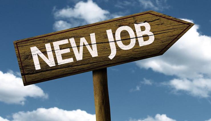 8वीं पास भी पा सकते है सरकारी नौकरी, आवेदन के लिए क्लिक करें