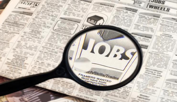 ऑफिसर पदों पर इस सरकारी नौकरी में आवेदन का आज आखरी मौका, सैलेरी 31200 रूपये प्रतिमाह