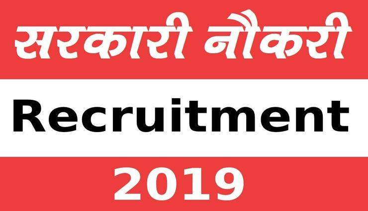 11880 पुलिस पदों पर बिहार में नौकरी, बेरोजगारों के लिए सुनहरा मौका, क्लिक कर जानें जानकारी