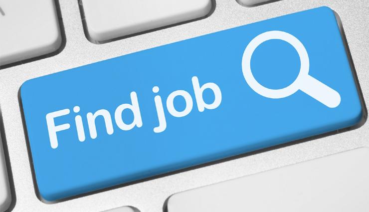 इस सरकारी नौकरी में आवेदन का आज अंतिम दिन, अप्लाई करने के लिए यहाँ क्लिक करें