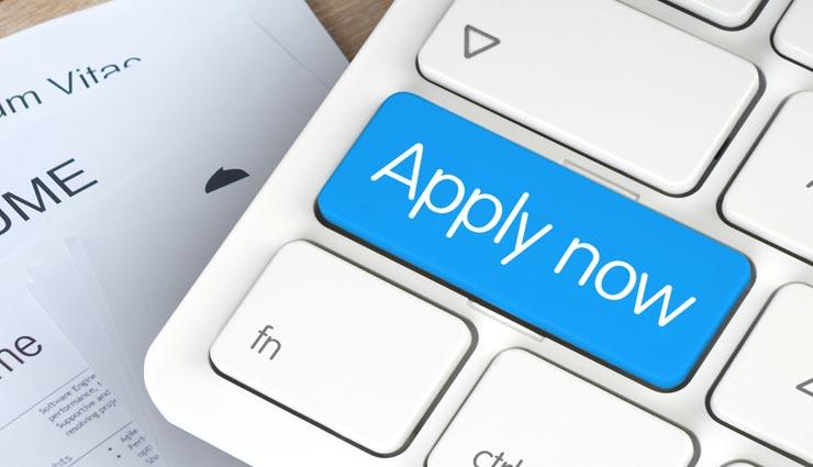 इस बेहतरीन नौकरी में आवेदन करने का आज अंतिम दिन, उठाए मौके का फायदा