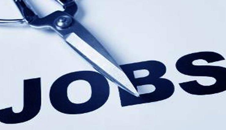 मध्यप्रदेश में सीधे इंटरव्यू से सरकारी नौकरी, सैलेरी 67700 रूपये प्रतिमाह, आवेदन करने का आज अंतिम दिन