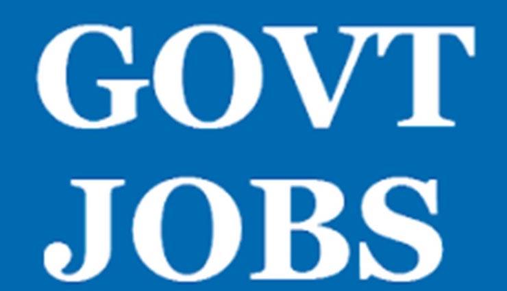 DRDO में नौकरी पाने का सुनहरा मौका, आवेदन करने का आज आखिरी दिन