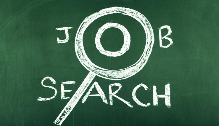 इस नौकरी में आवेदन करने का आज अंतिम दिन, कहीं छूट ना जाए यह सुनहरा मौका, सैलेरी 63,200 रूपये प्रतिमाह