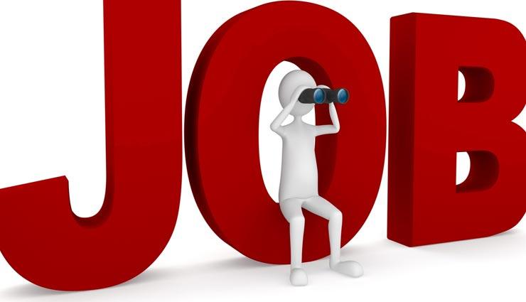 सैलेरी 1,12,400 रूपये प्रतिमाह, जूनियर इंजीनियर पदों पर नौकरियां, आज आवेदन का अंतिम दिन