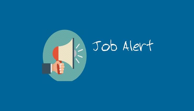 सरकारी नौकरी पाने का बेहतरीन मौका, सैलेरी 140000 रूपये प्रतिमाह