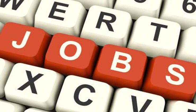 यहाँ निकली है 22150 पदों पर नौकरियां, आवेदन कर उठाए मौके का फायदा
