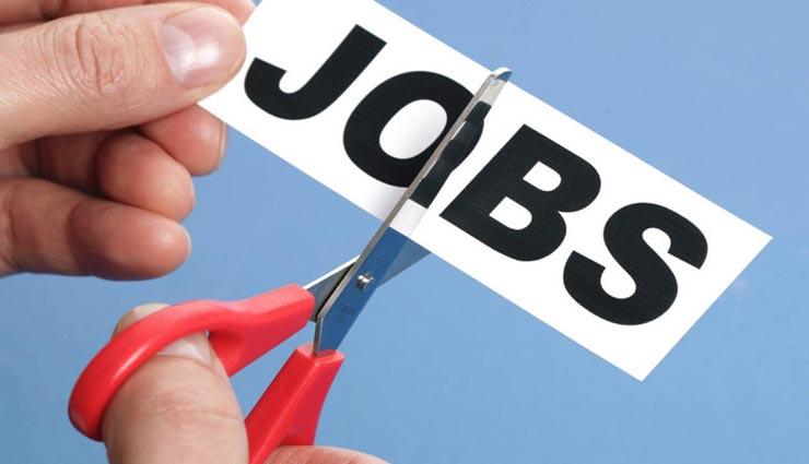 10वीं पास कर सकते है इस नौकरी के लिए आवेदन, आज अंतिम मौका