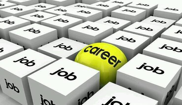 10वीं पास के लिए सरकारी नौकरी पाने का बेहतरीन मौका, यहां करे आवेदन, आज अंतिम दिन