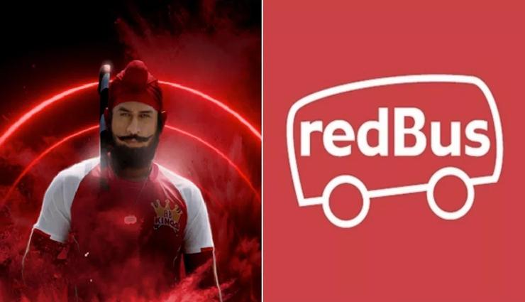 रेडबस के ब्रांड एंबेसडर के रूप में नियुक्त हुए महेंद्र सिंह धोनी