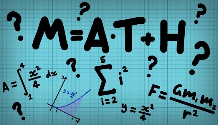 12th Board Exam: इन टिप्स की मदद से करें मैथ्स की तैयारी, कठिन सवाल भी लगेगा आसान