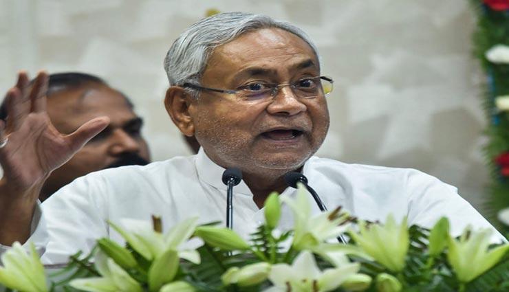 नितीश सरकार द्वारा की गई मुख्यमंत्री वृद्धा पेंशन योजना की शुरुआत, 1 अप्रैल 2019 से प्रभावी