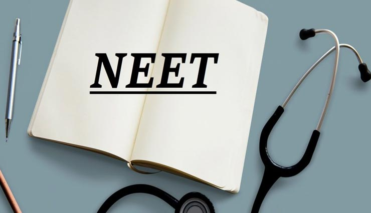 exam news,exam news in hindi,neet 2019,neet 2019 rajasthan first allotment list,rajasthan results ,एग्जाम न्यूज़, एग्जाम न्यूज़ हिंदी में, नीट 2019, नीट 2019 राजस्थान की पली लिस्ट, राजस्थान के परिणाम