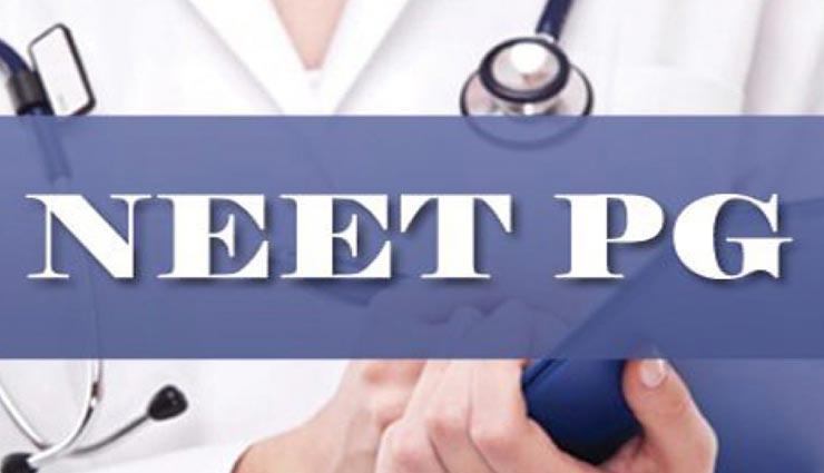 मेडिकल काउंसिल की अनुमति से बढ़ी इस राज्य में 400 सीटें, इस सत्र से होगा प्रवेश