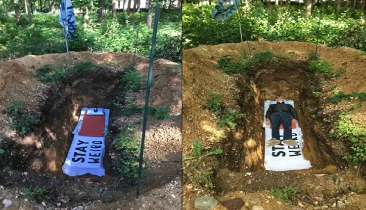 एग्जाम स्ट्रेस दूर करने के लिए यूनिवर्सिटी कर रही कब्र का इस्तेमाल, स्टूडेंट्स बिता रहे इसमें समय