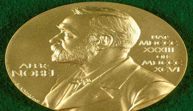 सामान्य ज्ञान: नोबेल पुरस्कार 2019 की पूरी लिस्ट, जानने के लिए क्लिक करें
