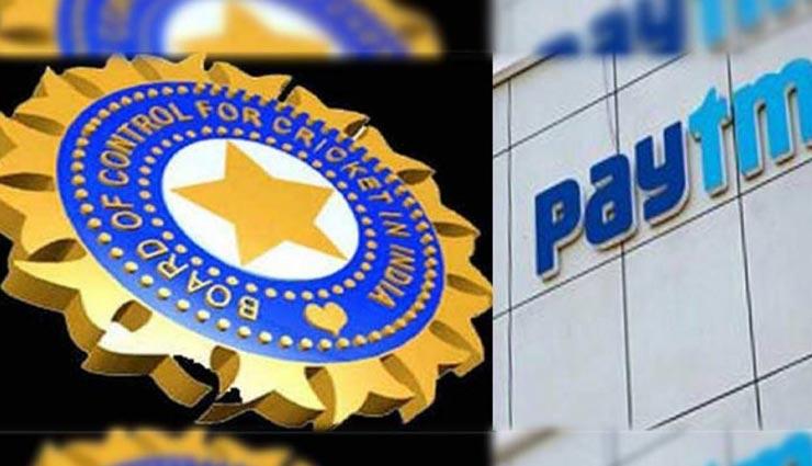 भारतीय क्रिकेट टीम का मुख्य प्रायोजक बना पेटीएम, साल 2023 तक जारी रहेगी प्रतिबद्धता