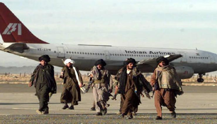 indian boing 737 hijack,plane hijack,pakistan helped in ridding the indian plane,unity of india pakistan ,इंडियन एयरलाइंस का विमान 737, प्लेन हाइजैक, हाइजैकर्स से बचाव, पाकिस्तना ने की भारत की मदद, भारत पाकिस्तान की एकता का किस्सा