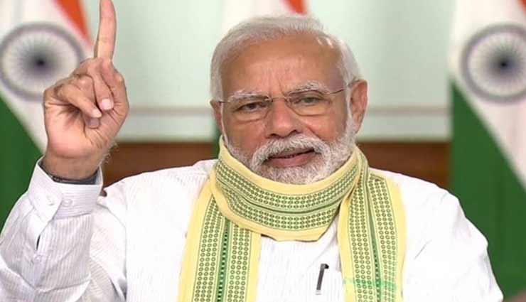 प्रधानमंत्री मोदी द्वारा शुरू की गई 'मेरा जीवन मेरा योग' वीडियो ब्लॉगिंग प्रतियोगिता, मिलेगा 1 लाख रुपये का पुरुस्कार