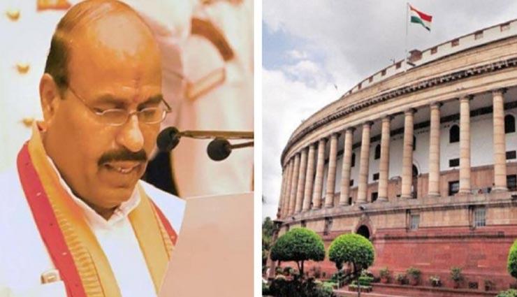 17वीं लोकसभा के प्रोटेम स्पीकर होंगे भाजपा सांसद वीरेंद्र कुमार, चुने गए है सातवीं बार सांसद
