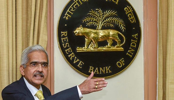 RBI बनाने जा रहा 500 करोड़ रूपये का कोष, डिजिटल भुगतान को मिलेगा बढ़ावा