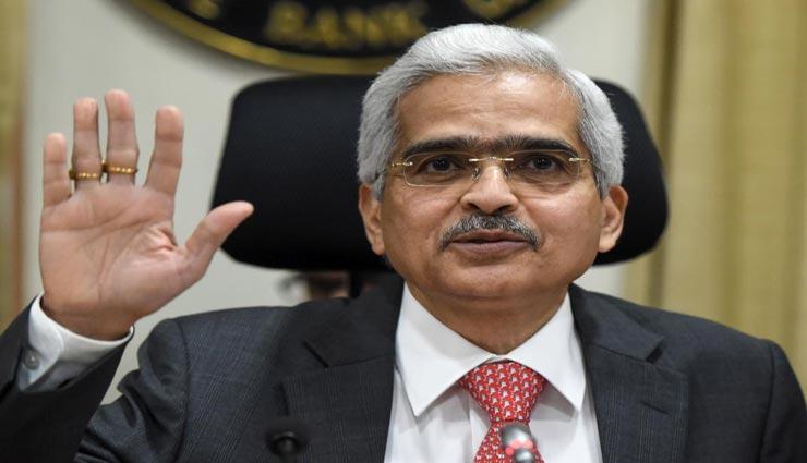 कोरोना कहर के दौरान RBI ने किए बड़े ऐलान, रेपो रेट में की गई 0.40 प्रतिशत की कटौती