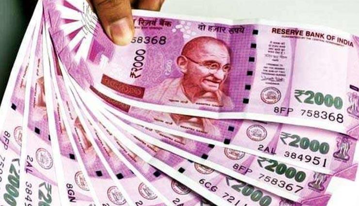 RBI के दिवाली बोनांजा से बचेंगे आपके 11 हजार रूपये, कम होगा EMI का बोझ!