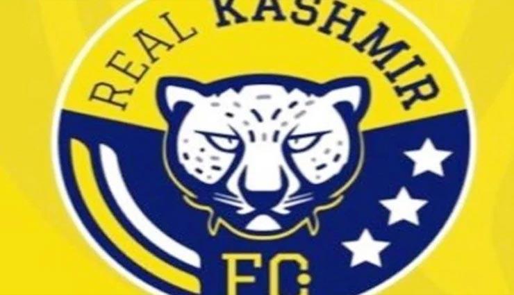 डॉटर्स डे पर रियल कश्मीर ने की कश्मीर की बेटियों के लिए महिला फुटबॉल टीम के गठन की घोषणा