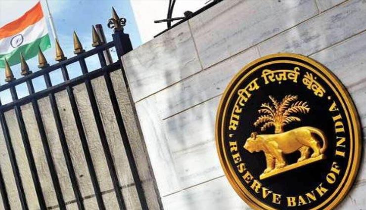 रिज़र्व बैंक ऑफ़ इंडिया द्वारा की गई वित्तीय साक्षरता सप्ताह मनाने की घोषणा