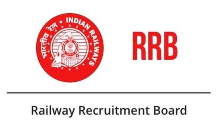 RRB JE Result 2019: जारी हुआ आरआरबी जेई सीबीटी-2 का स्कोर कार्ड, डायरेक्ट लिंक के लिए यहां क्लिक करें