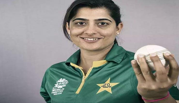 14 may 2019 current affairs,current affairs,current affairs in hindi,pakistani cricketer sana mir,first woman spinner named most wickets in odi cricket ,14 मई 2019 करंट अफेयर्स, करंट अफेयर्स, करंट अफेयर्स हिंदी में, पाकिस्तानी क्रिकेटर सना मीर, एकदिवसीय क्रिकेट में सबसे ज्यादा विकेट